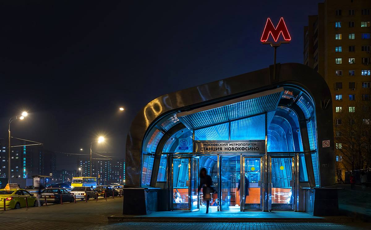 Le choix du thème de l'exposition ne doit rien au hasard : cette année, le Métro de Moscou célèbre son 80e anniversaire. L'exposition permettra aux visiteurs de plonger dans le monde des magnifiques « palais souterrains », tels qu'ils ont été vus par le talentueux photographe qu'est M. Rozov. Sur la photo : entrée de la station Novokossino