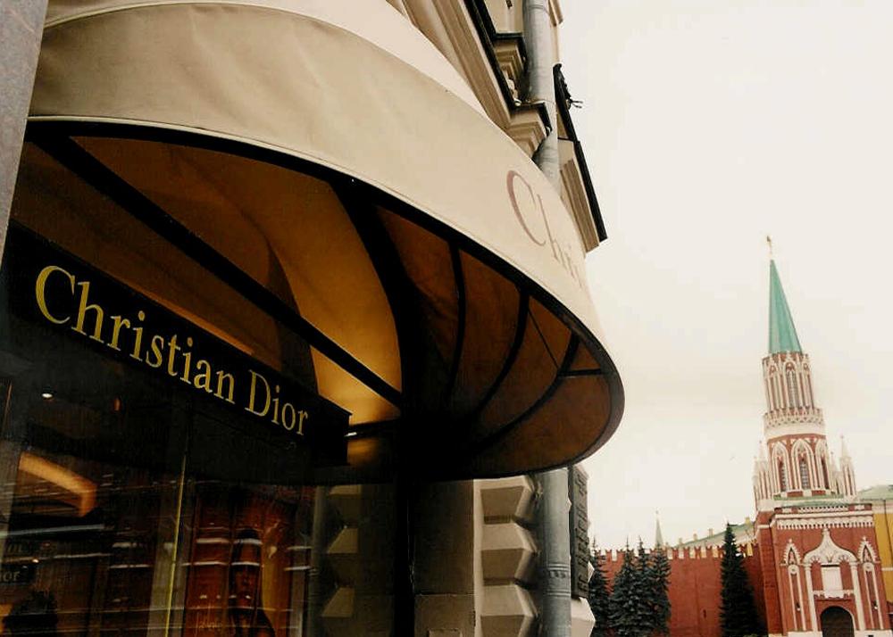 Moscou, vue sur la place Rouge.