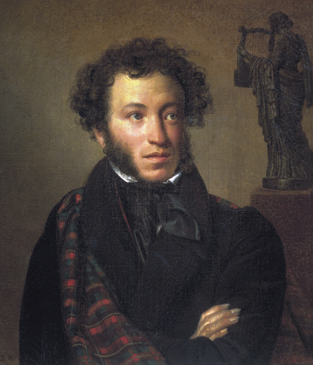 Orest Kiprensky. Portrait of Alexander Pushkin (1827)