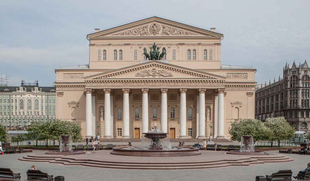 The Bolshoi theater in central Moscow.
