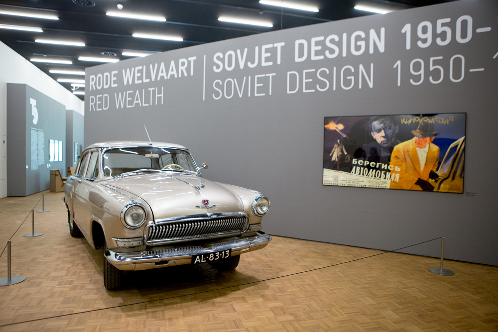 Exposition in the Moscow Design Museum.