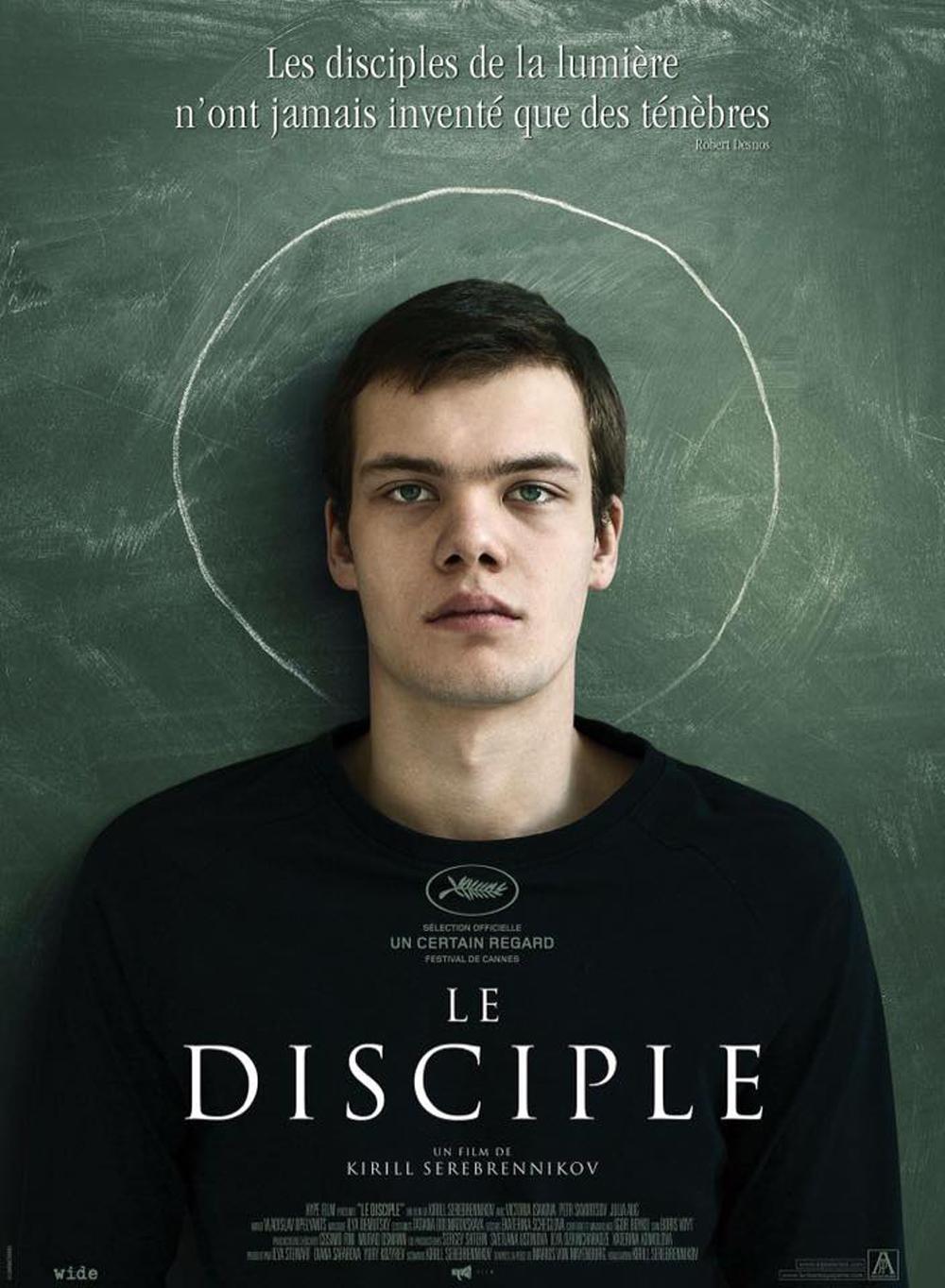 """Poster zum Film """"(M)Schüler von Kirill Serebrennikow, der Russland auf dem Cannes-Filmfestival vertreten wird."""
