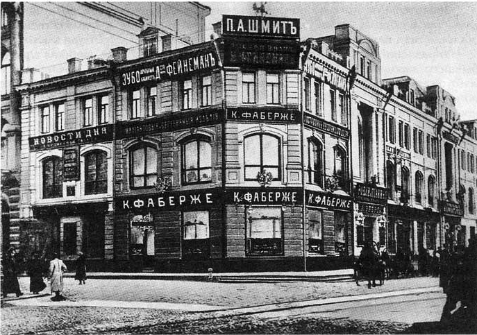 Das Geschäft von Fabergé in Moskau in der Kuznetsky-Most-Straße. Quelle: Archivbild