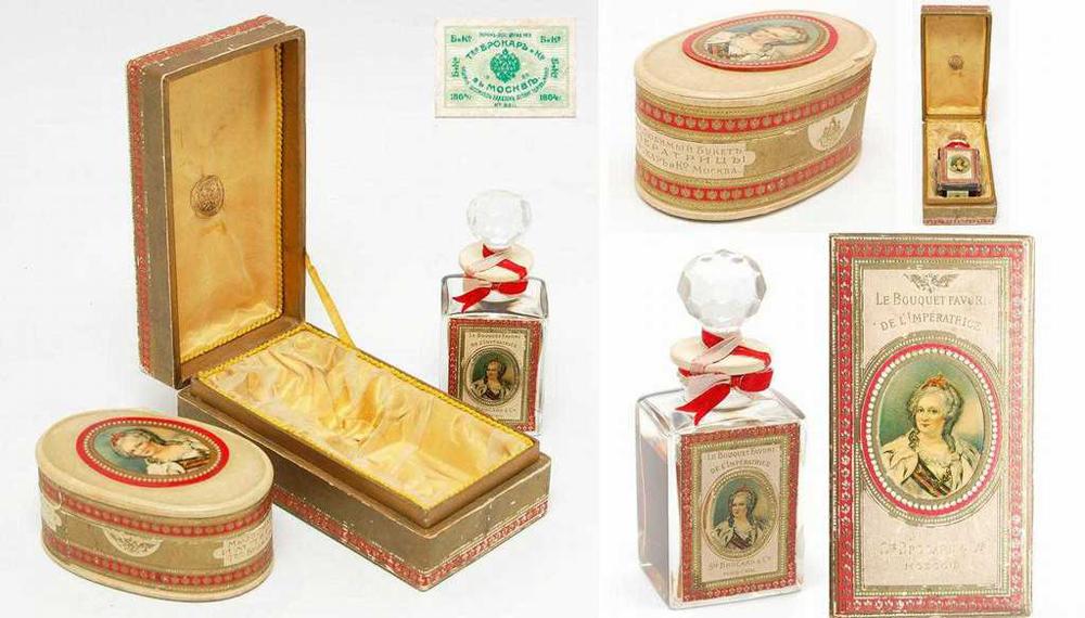Parfumerie Brocard