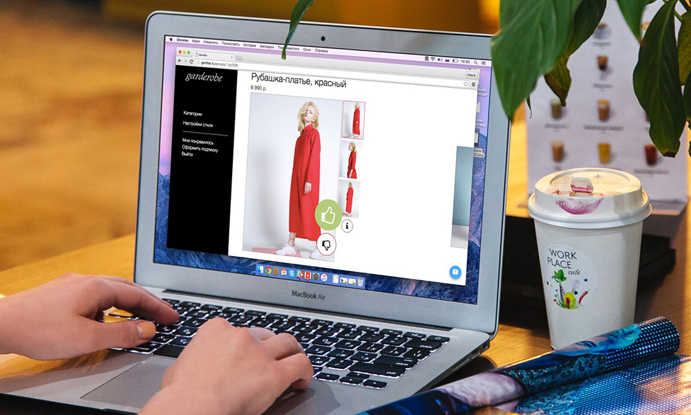 """Mit modernen Angeboten überzeugen viele Unternehmer ihre Kunden. Auf dem Bild: Die Webseite vom personalisierten Mode-Service """"Garderobe"""". Pressebild."""