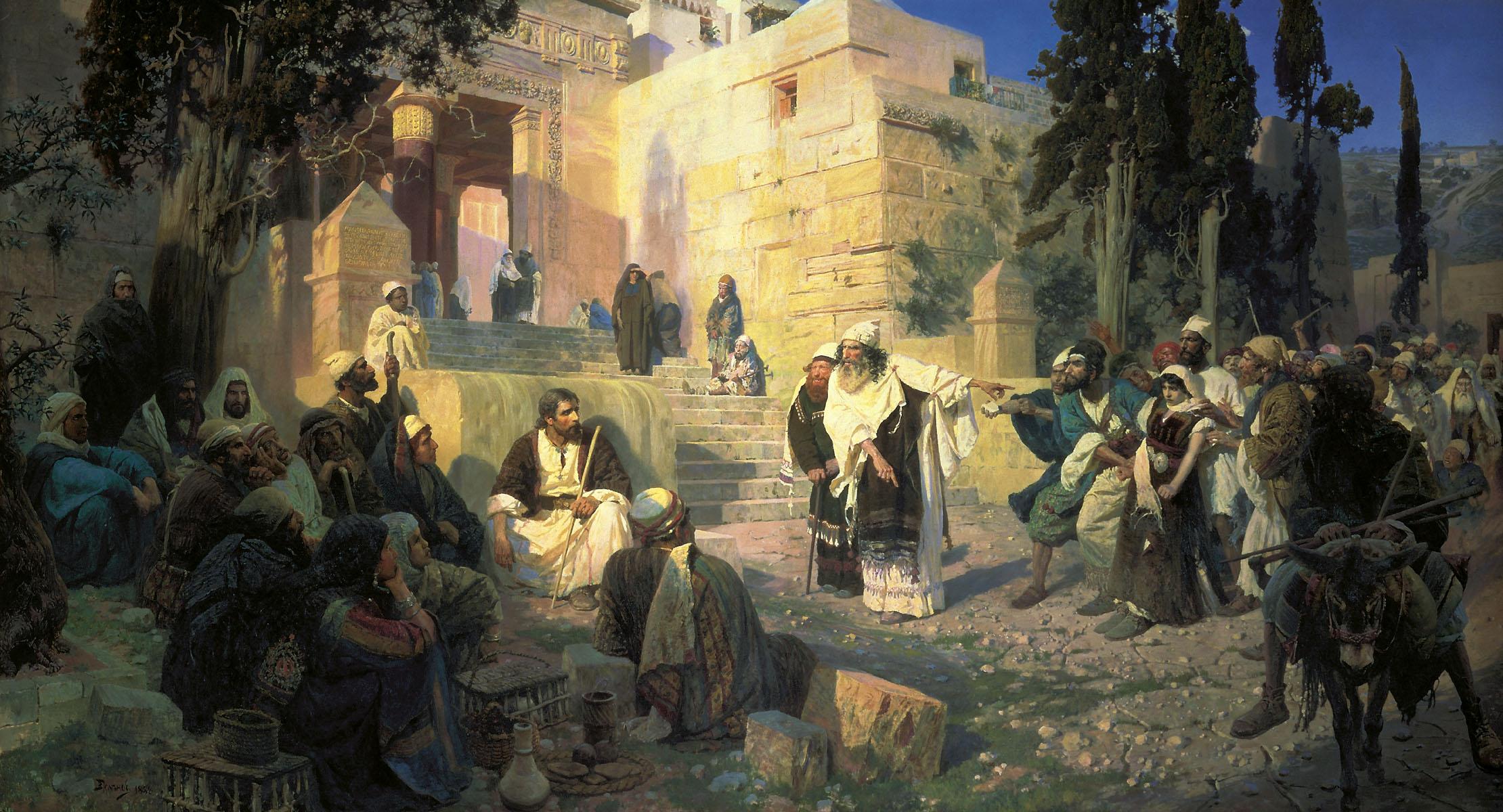 Le Christ et la pécheresse. Wikipedia.org