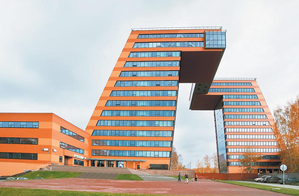 Le Centre des technologies de l'information, Novossibirsk.