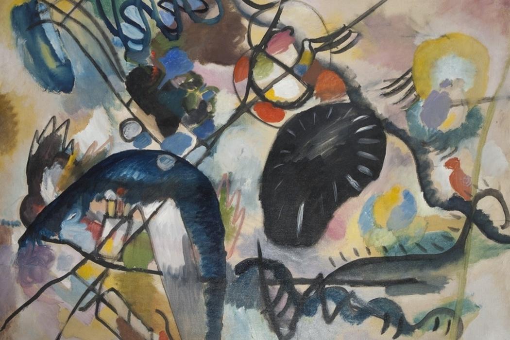 Tache noire de Kandinsky, exposition Vassili Kandinsky et la Russie.n