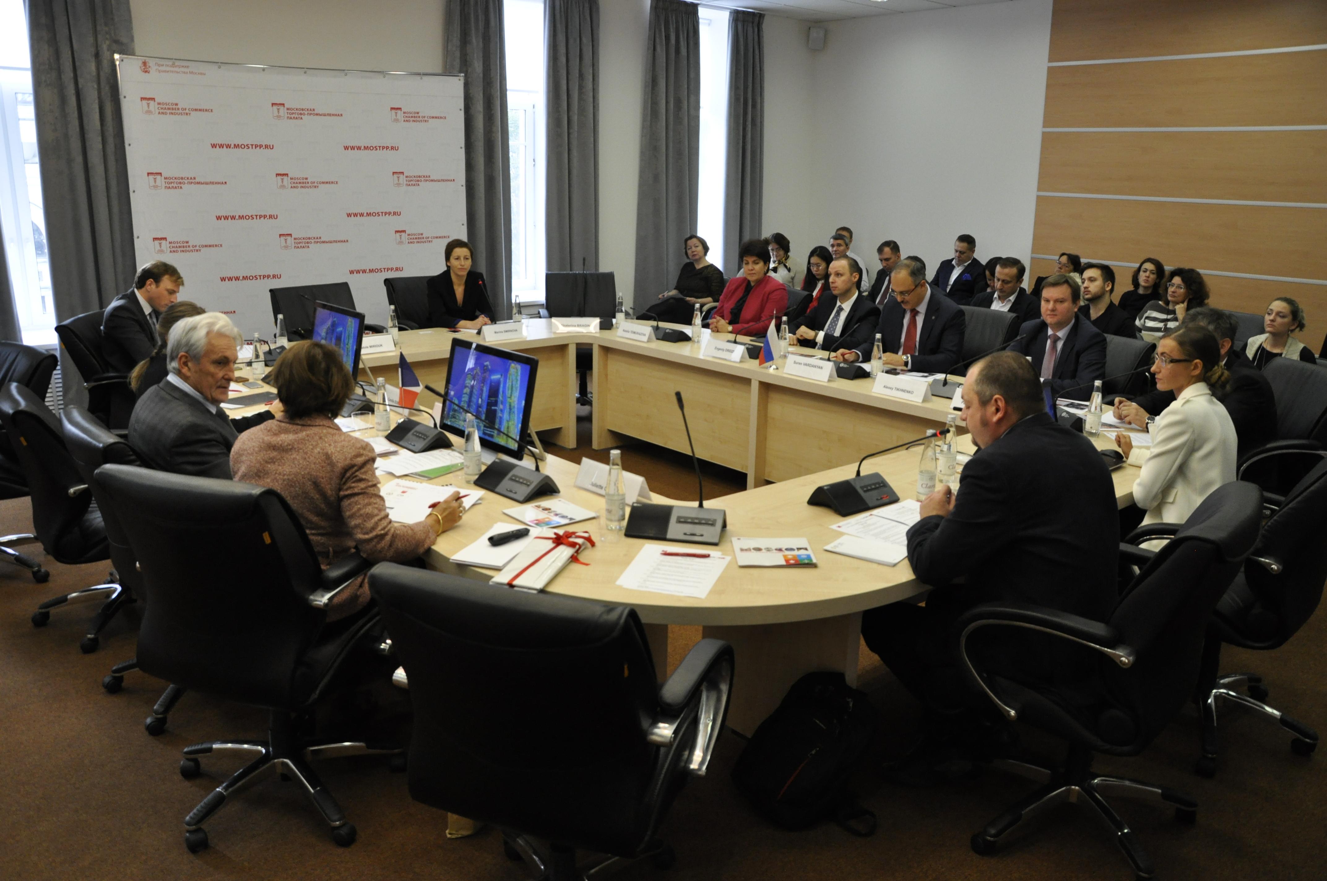Table ronde Lyon - développement de vos affaires au cœur de l'Europe.