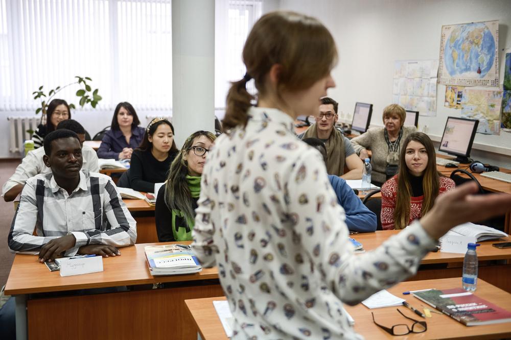 Cours de russe à l'université de l'Amitié des Peuples