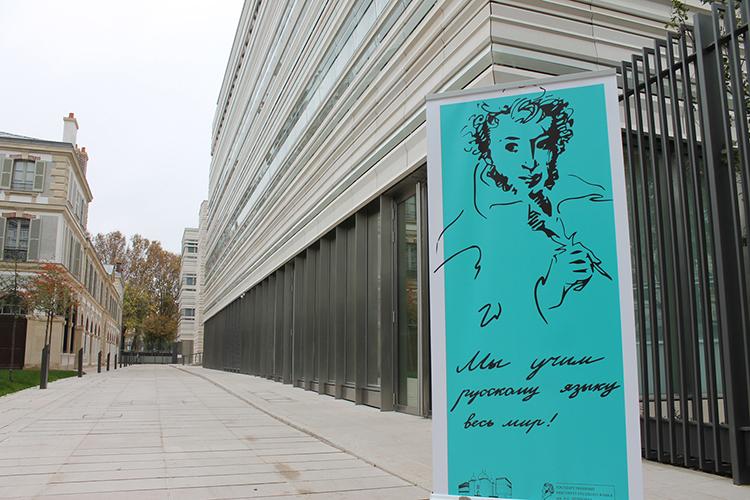 Institut Pouchkine à Paris.