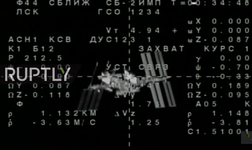 Arrimage du vaisseau Soyouz MS-03 à la Station spatiale internationale.