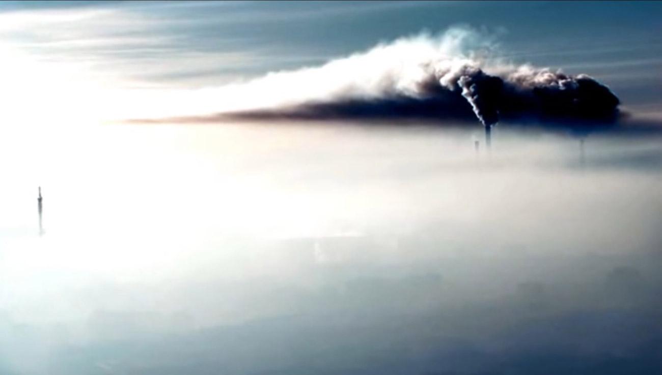 Scène du film Terra.