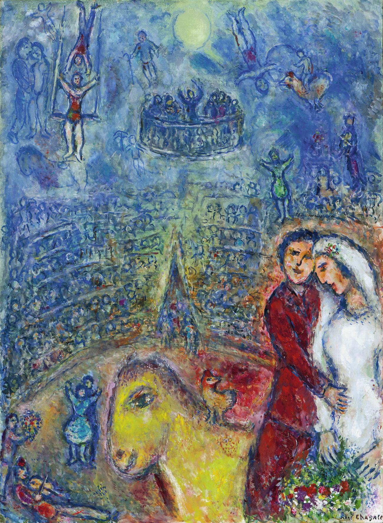 Les fiancés au cirque (1982) par Marc Chagall.