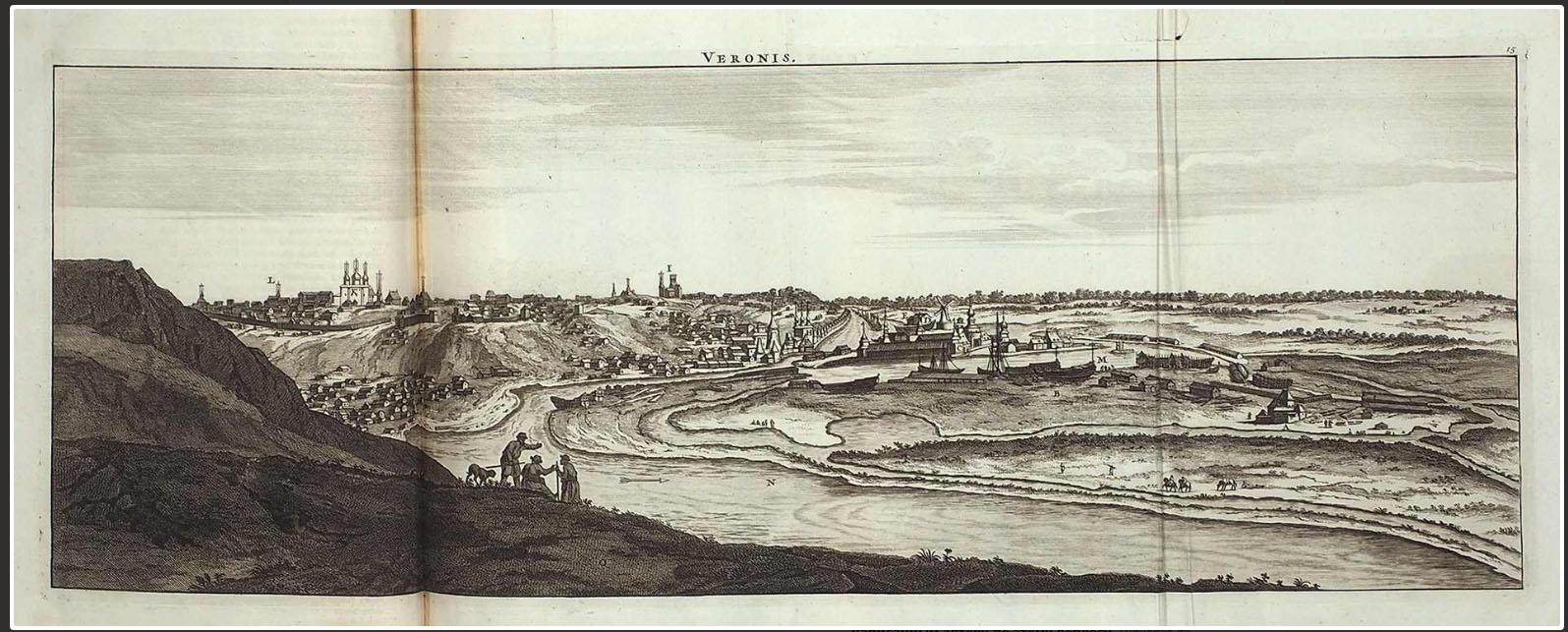 «Voyages par La Moscovie, en Perse, et aux Indes Orientales (…)». Corneille Le Brun.