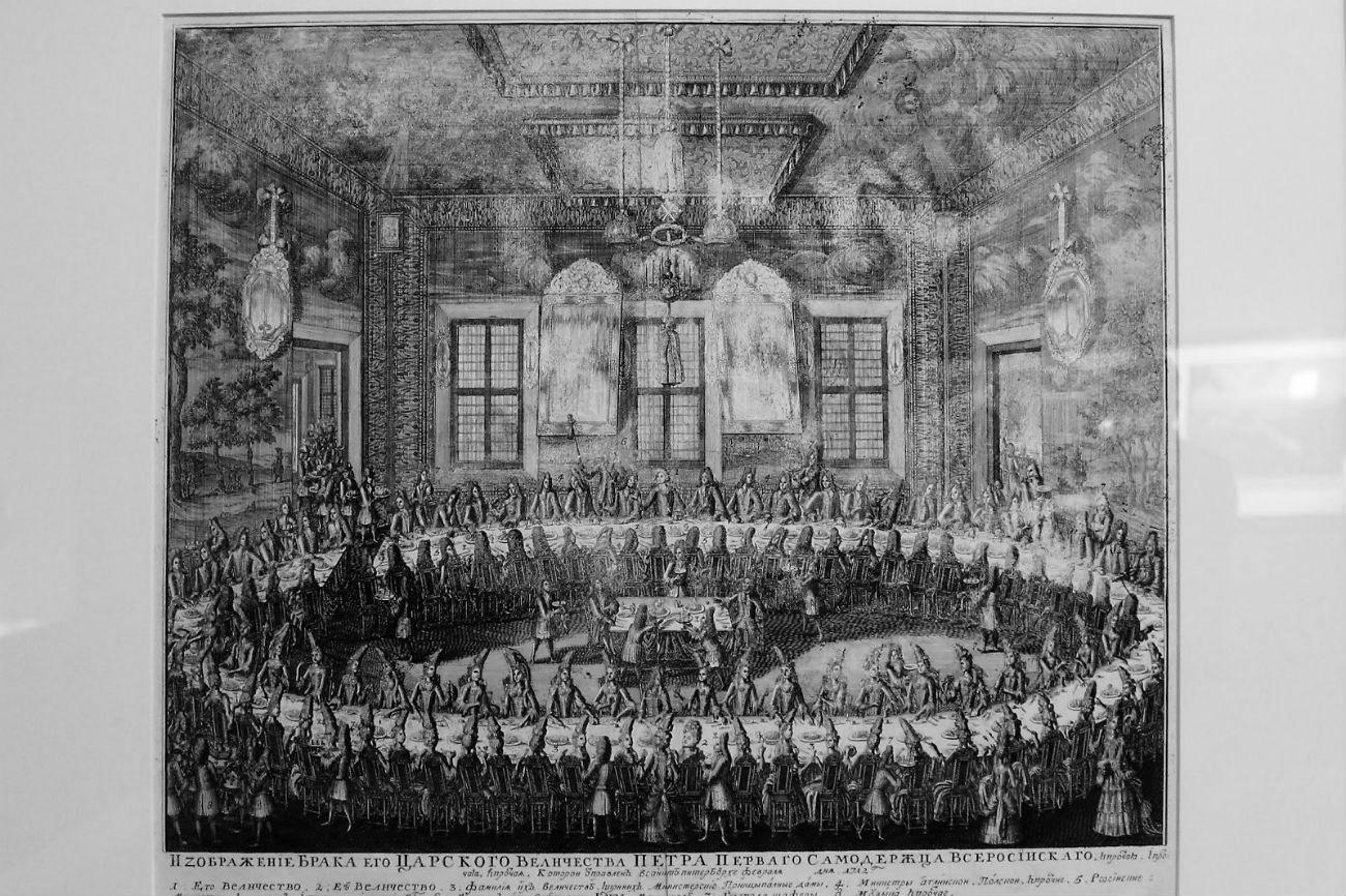 Le Mariage de Pierre Ier et de Catherine Alexeï Fedorovitch Zoubov (1682-1683 – 1751). Vers 1712. Eau-forte, burin. Saint-Pétersbourg, musée de l'Ermitage. Crédit : Maria Tchobanov