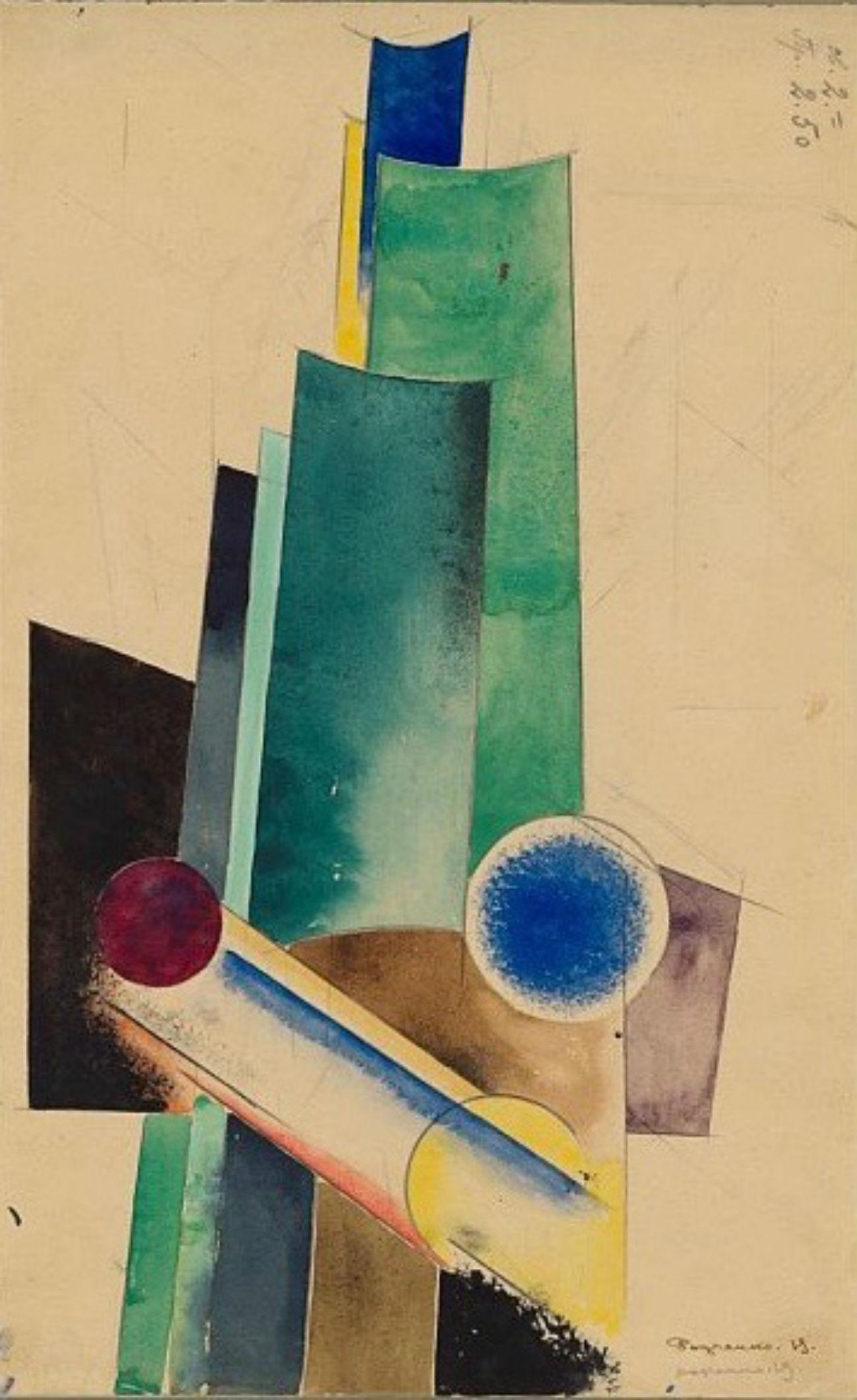 En 1919, en réponse au célèbre Carré blanc sur fond blanc de Malevitch, il réalisa une œuvre intitulée Noir sur noir. / Composition architecturale, 1919