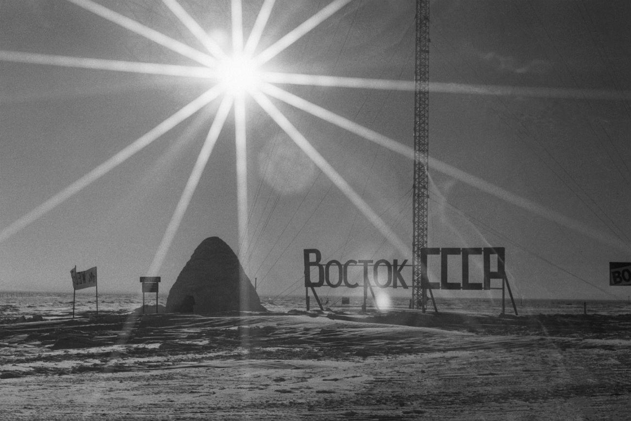 Base antarctique Vostok. Crédit: TASS / Archives