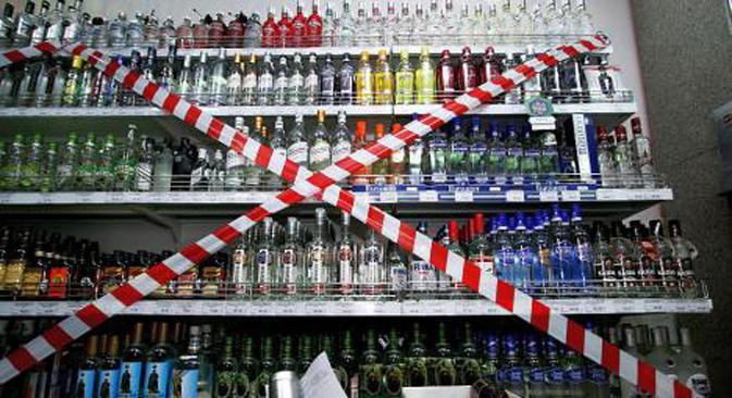 Od 1. rujna u Moskvi je zabranjena noćna prodaja žestokih alkoholnih pića. Pića s postotkom alkohola većim od 15% nije moguće kupiti od 22 h do 10 h. Izvor: RIA Novosti.