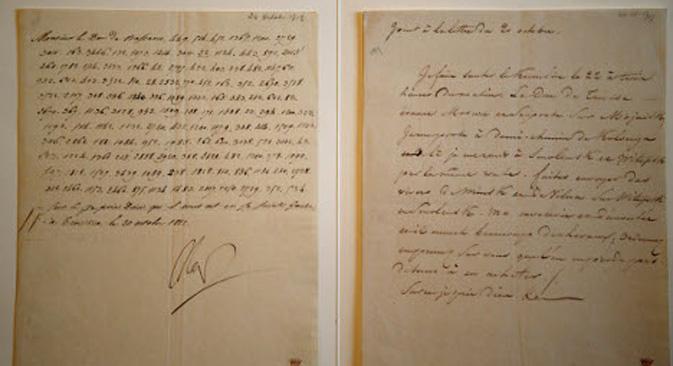 """""""Dići ću Kremlj u zrak 22. listopada u tri sata ujutro"""", kaže Napoleon u šifriranom pismu, na kojem stoji datum 20. listopad 1812. Izvor: AP."""