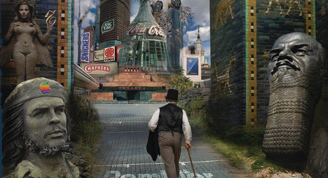 "Detalj plakata za film ""Generation P"", snimljen po romanu Viktora Peljevina. Izvor: kinopoisk.ru."