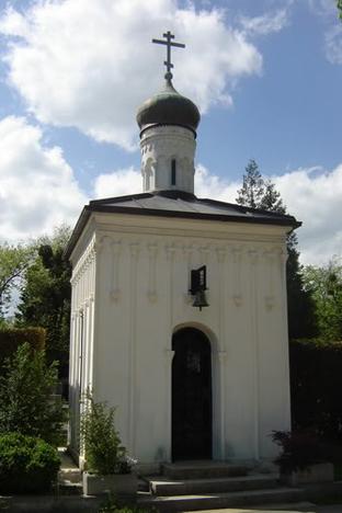 Ruska kapela na zagrebačkom groblju Mirogoj. Fotografija iz slobodnih izvora.