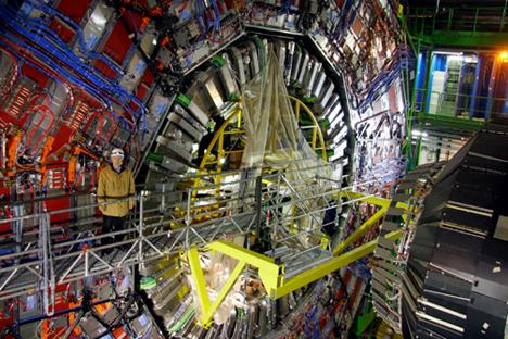 Izvor: CERN