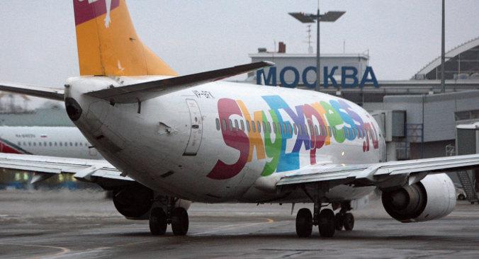 """Krah """"SkyExpress-a"""" i """"Avianove"""" mogao se lako predvidjeti. Izvor: Komersant."""