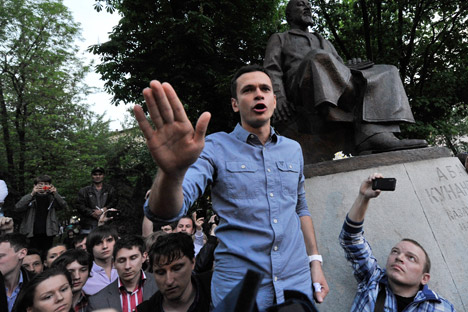 Izvor: RIA Novosti/ Aleksej Kudenko