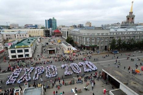 """Fotografija: Pavel Lisicin/ RIA """"Novosti"""""""