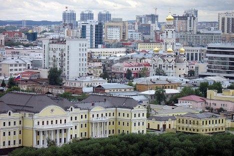 Ekaterinburg, glavni grad Sverdlovske oblasti na Uralu. Sverdlovska oblast jedna je od najbrže gospodarski rastućih ruskih regija. Izvor: PressPhoto.