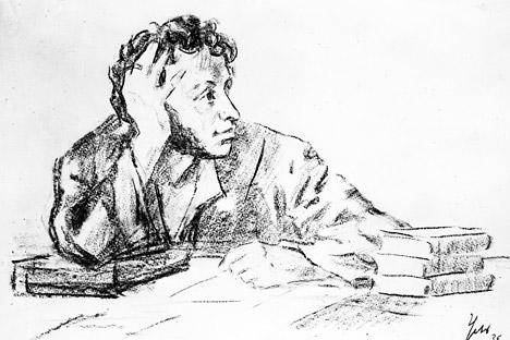 """Fotografija Puškinovog portreta. Izvor: RIA """"Novosti"""""""