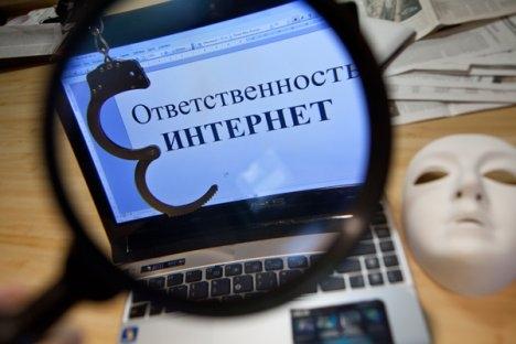 Izvor: Sergej Mihejev