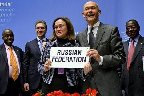 Jedan od ekonomskih vrhunaca 2012. za Rusiju bio je njezin ulazak u Svjetsku trgovinsku organizaciju. Izvor: AFP / EastNews