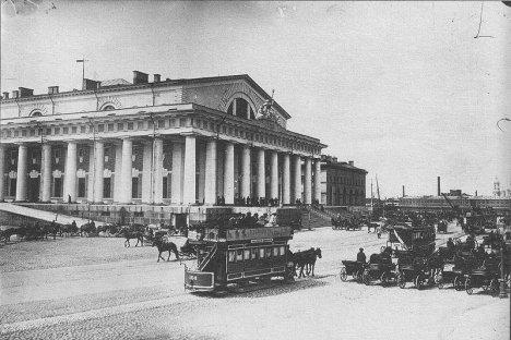Sankt-Peterburg, početkom XX. stoljeća. Fotografija iz slobodnih izvora