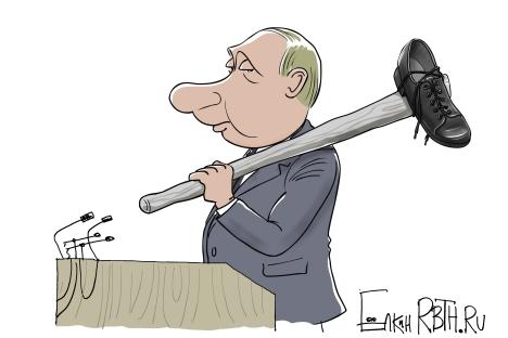 Илустрација: Сергеј Јолкин