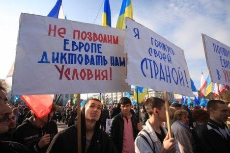 Kijev se prije svega poziva na objektivne ekonomske interese, ali odustajanje od eurointegracije ima i ozbiljnu političku pozadinu. Izvor: Aleksej Pavlišak / Rossijskaja gazeta
