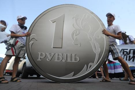 Tijekom svoje povijesti duge sedam stoljeća rubalj nikada službeno nije bila u optjecaju izvan Rusije. Izvor: ITAR-TASS