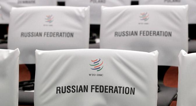 Sankcije su u suprotnosti s jednim od osnovnih sporazuma WTO – Općim sporazumom o trgovini uslugama. Izvor: Reuters.
