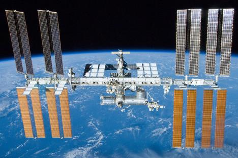 Međunarodna svemirska stanica /