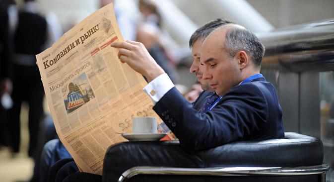 """Partneri će pozicionirati novu rejting agenciju kao """"agenciju izvan politike"""". Izvor: ITAR-TASS"""