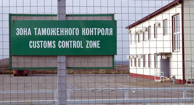 usija je za Ukrajinu najveći trgovinski partner i bilo kakva ograničenja izvoza robe od strane Rusije dovest će do pada bruto domaćeg proizvoda u Ukrajini. Izvor: RIA Novosti //PHOTO