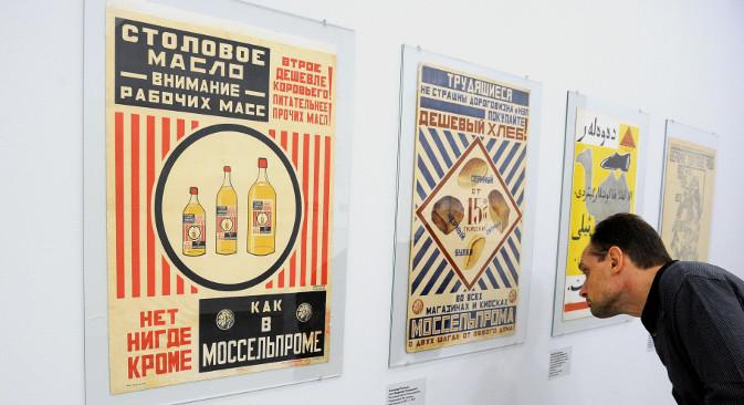 U SSSR-u komercijalna reklama nije bila potrebna. Izvor: ITAR-TASS