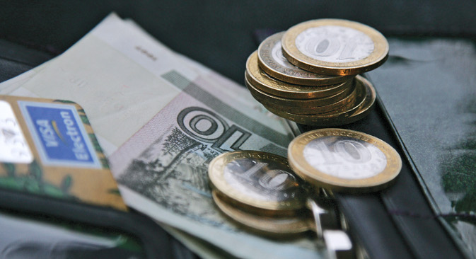 Ministarstvo gospodarstva RF prognozira da će inflacija krajem drugog kvartala 2015. dosegnuti maksimum i iznositi 17 do 17,5%. Izvor: TASS