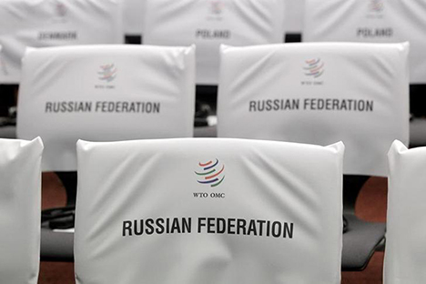 Rusia mengajukan gugatan WTO pertamanya terhadap Uni Eropa pada akhir Desember 2013. Foto: Reuters