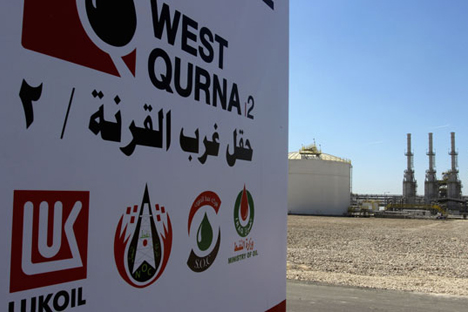 Pada Maret lalu, Lukoil mulai mengembangkan Qurna Barat-2, ladang minyak Irak yang memiliki cadangan minyak sebesar 1,8 miliar ton. Foto: Reuters