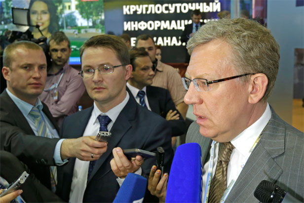 Bagaimana Menyelamatkan Perekonomian Rusia?