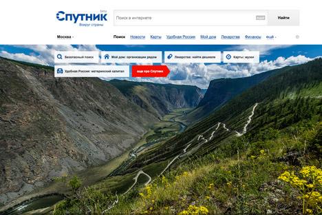Sputnik akan memprioritaskan hasil pencarian yang berasal dari sumber-sumber informasi resmi dan memiliki tingkat relevansi tinggi. Foto: Sputnik.ru