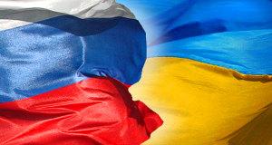 HUBUNGAN RUSIA-UKRAINA