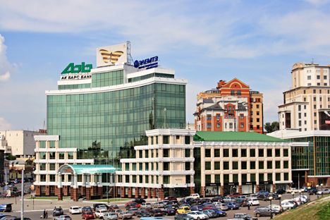 Kantor pusat bank AK BARS dan Perusahaan Investasi Elemte di Kazan. Foto: ITAR-TASS